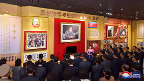 Visit to Korean Revolution Museum