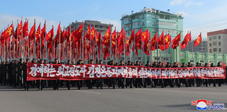 Provincial Mass Rallies Held