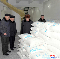 Pak Pong Ju Inspects Various Units in South Hamgyong Province