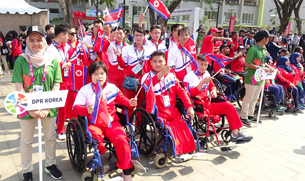 Korean Sportspeople with Disabilities