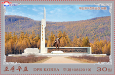 Commemorative Stamps Issued