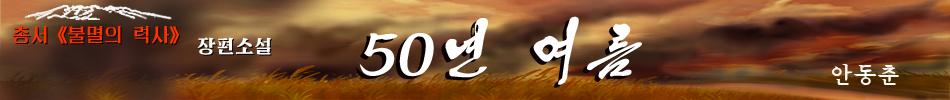 2013-04-09-U01.jpg