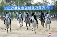 Autumn Amateur Riders Competition Takes Place