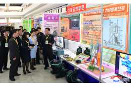 34th National Festival of Science and Technology Opens