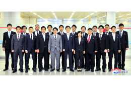 Officials of Korean Youth League in Japan Arrive